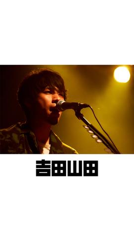 待受画像(スタッフセレクト)vol.349-2