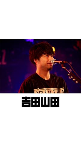 待受画像(スタッフセレクト)vol.353