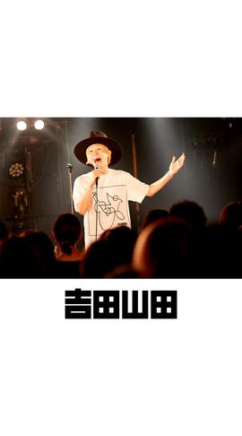 待受画像(スタッフセレクト)vol.354