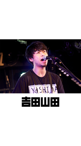 待受画像(スタッフセレクト)vol.357