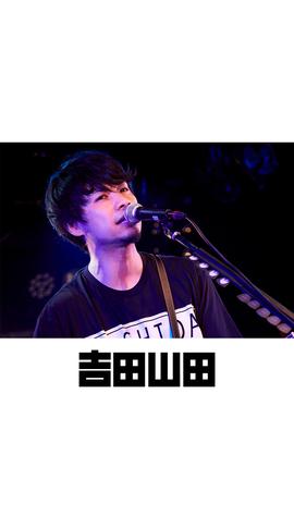 待受画像(スタッフセレクト)vol.358
