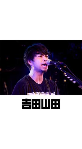 待受画像(スタッフセレクト)vol.358-2