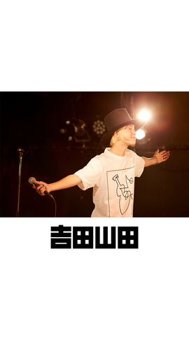 待受画像(スタッフセレクト)vol.361