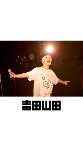 待受画像(スタッフセレクト)vol.361-2