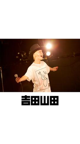 待受画像(スタッフセレクト)vol.362